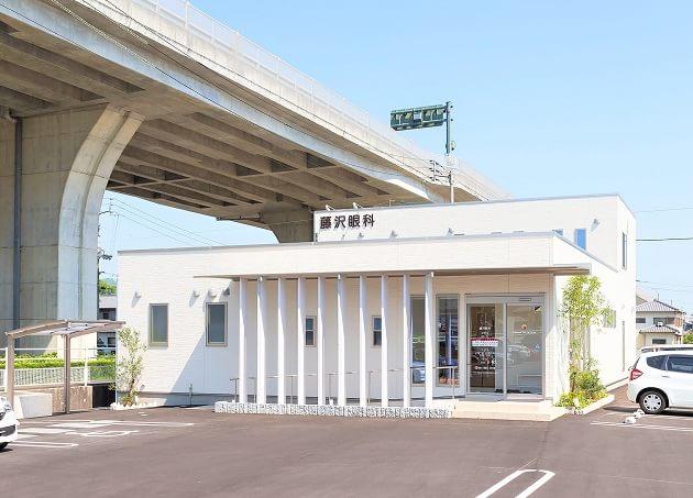 《受付予約可》 藤沢眼科(高松市 | 円座駅) | EPARKクリニック・病院