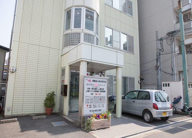 あけぼのGMクリニック 東淀川駅 4の写真