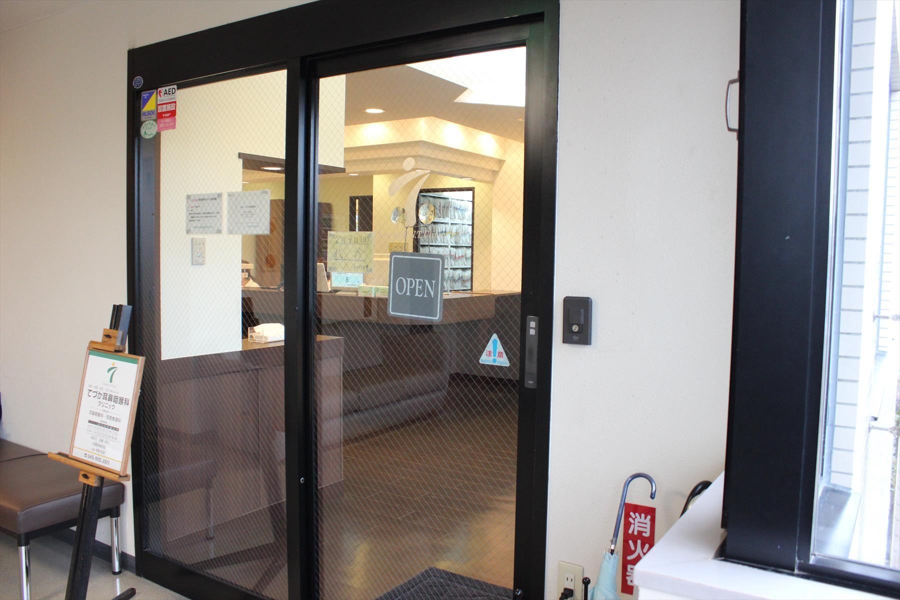 てづか耳鼻咽喉科クリニック たまプラーザ駅 3の写真