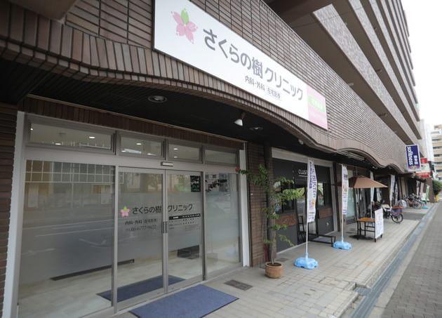 さくらの樹クリニック 喜連瓜破駅 6の写真