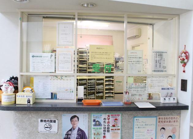 吉中内科医院