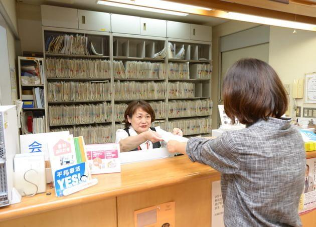 京浜診療所 雑色駅 3の写真