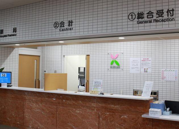 春日野会病院 春日野道駅(阪急) 3の写真
