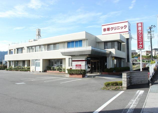 赤塚クリニック 関駅(三重県) 6の写真