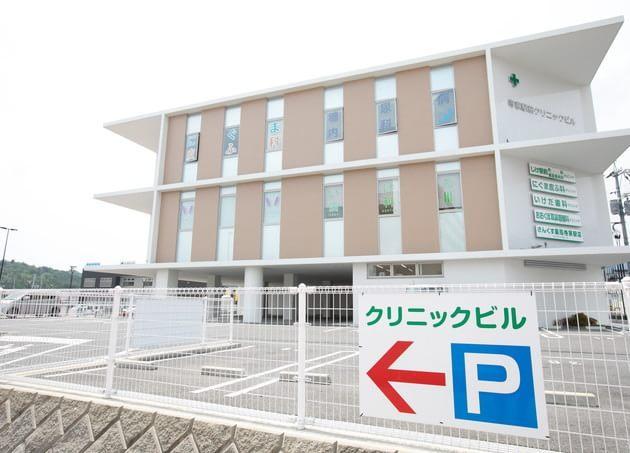 にぐま皮ふ科クリニック 寺家駅 3の写真