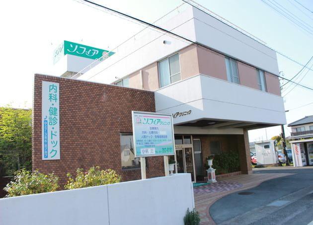 ソフィアクリニック 高崎駅 4の写真