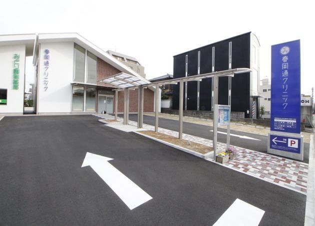 春岡通クリニック 吹上駅(愛知県) 6の写真