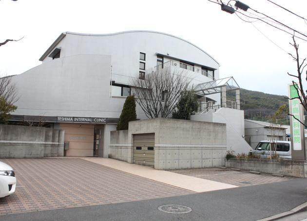 手島内科医院 藤ノ木駅 6の写真