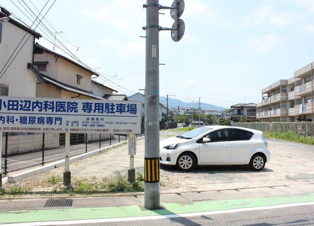 医療法人 小田辺内科医院 博多南駅 6の写真