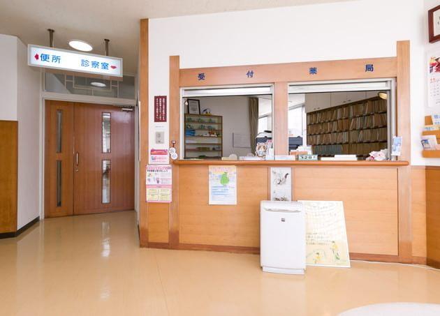 小田クリニック 上安駅 3の写真
