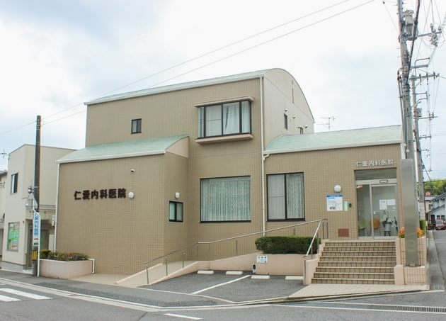 仁愛内科医院
