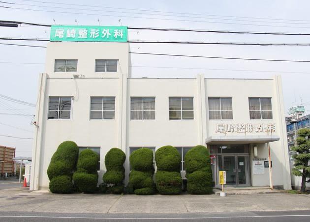 尾崎整形外科 大和高田駅 6の写真