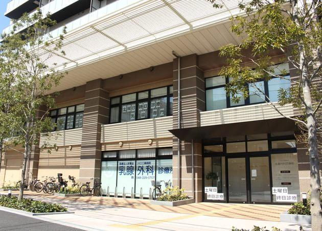 川口工業病院 乳腺外科診療所
