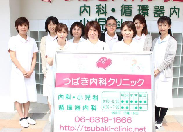 つばき内科クリニック 吹田駅(JR) 1の写真