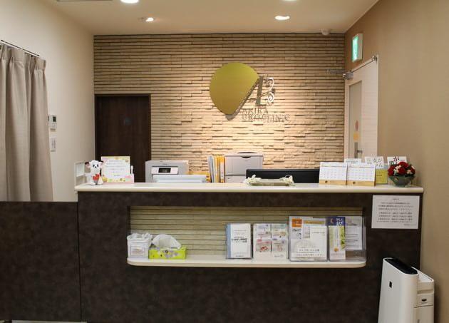 旭泌尿器クリニック 大阪上本町駅 2の写真