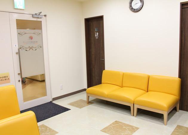 旭泌尿器クリニック 大阪上本町駅 3の写真