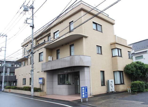 金田医院 武蔵関駅 3の写真