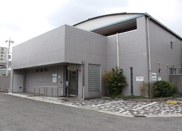高田クリニック 船尾駅(大阪府) 6の写真