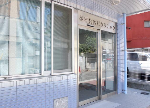 平賀内科クリニック 皆実町六丁目駅 6の写真