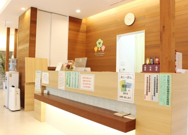 もりかわファミリークリニック 徳重駅 4の写真
