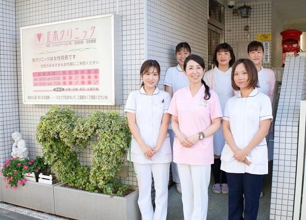 正木クリニック 鶴橋駅 3の写真