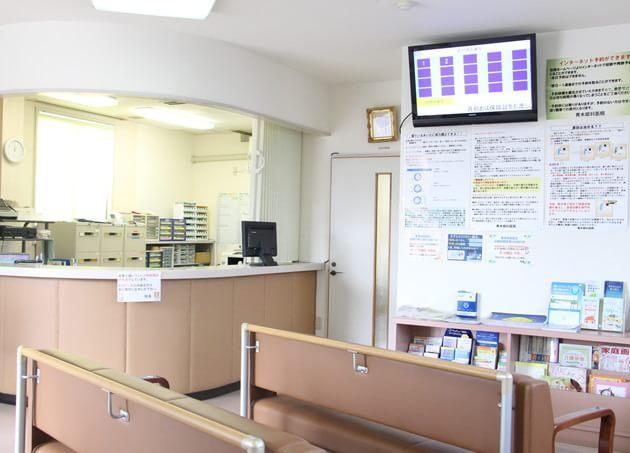 青木眼科医院 栃木駅 4の写真