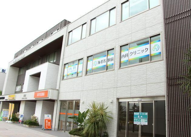 海老名駅前内科クリニック 海老名駅(JR) 6の写真