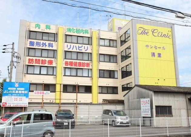 クリニックサンセール清里 比良駅(愛知県) 3の写真