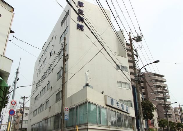 厚生医院 小村井駅 6の写真