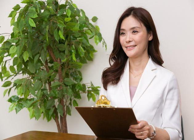 Crystal医科歯科Clinic International