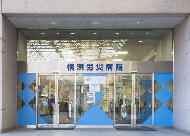 横浜労災病院(産科) 新横浜駅 6の写真