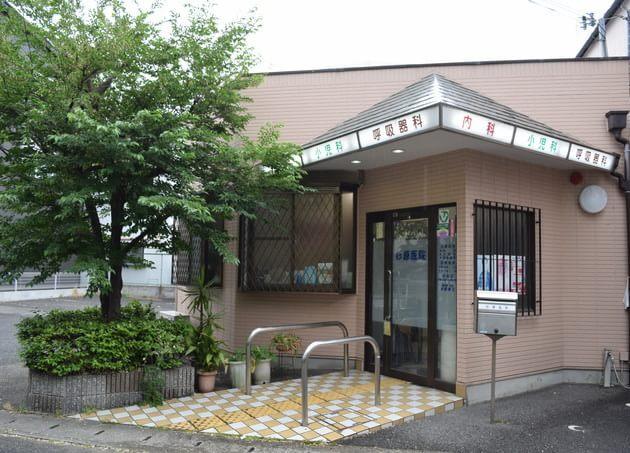 杉原医院 深江駅 1の写真
