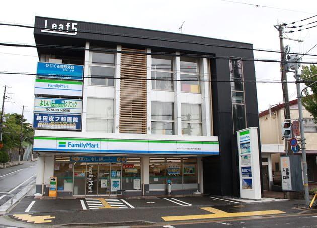 長田皮フ科医院 西鈴蘭台駅 3の写真