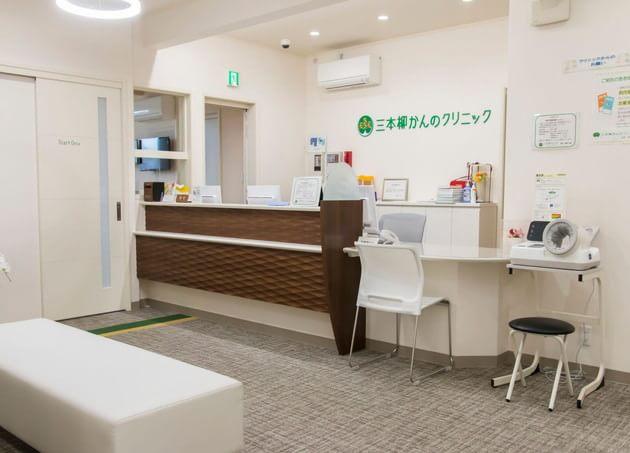 三本柳かんのクリニック 岩手飯岡駅 5の写真
