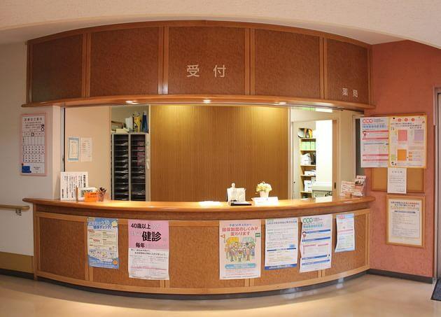 古寺内科医院 南福岡駅 2の写真