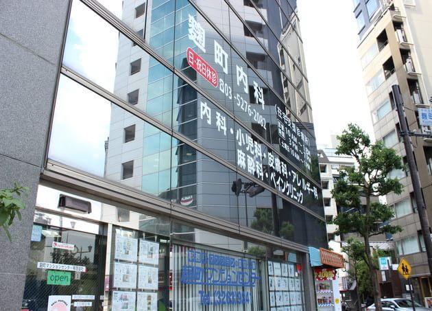麹町内科 半蔵門駅 4の写真