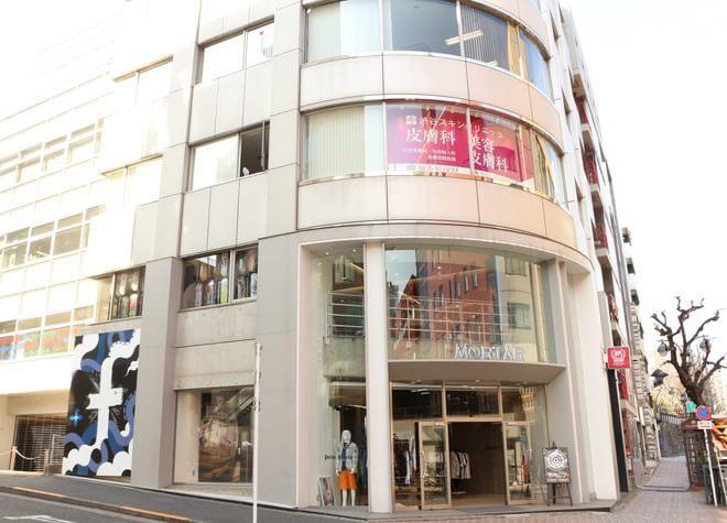 渋谷スキンクリニック 渋谷駅 6の写真
