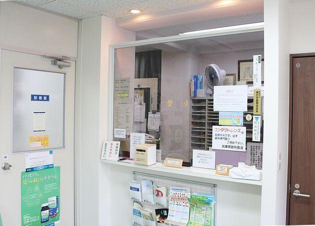 金井眼科医院 板宿駅 3の写真