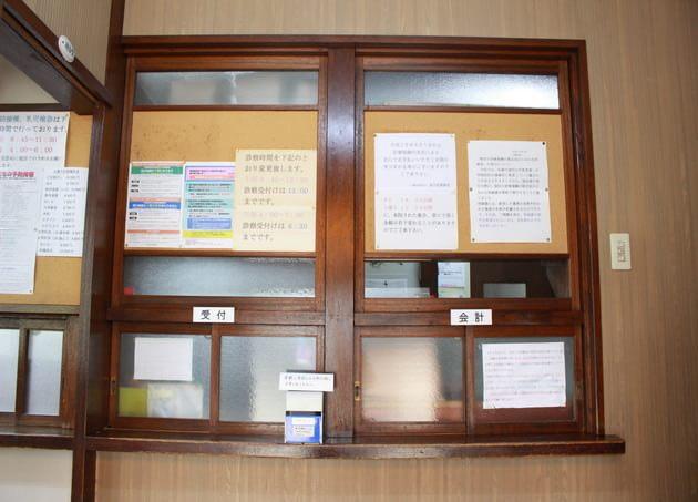 千葉医院 新馬場駅 3の写真