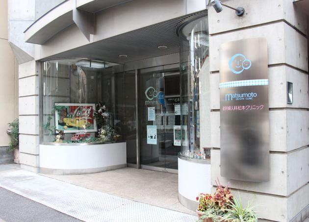産科・婦人科松本クリニック 五条駅(京都市営) 6の写真