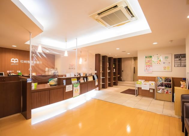 松﨑智彦診療所 桜川駅(Osaka Metro) 4の写真