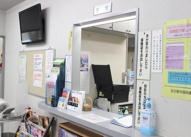 中島医院 自由ヶ丘駅 3の写真