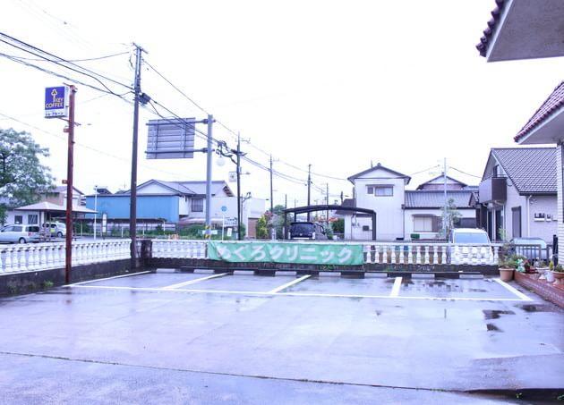 目黒クリニック 京成成田駅 2の写真