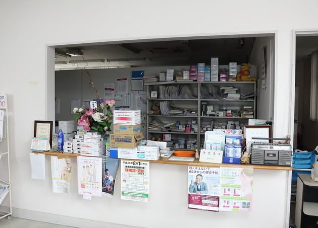 目黒クリニック 京成成田駅 5の写真