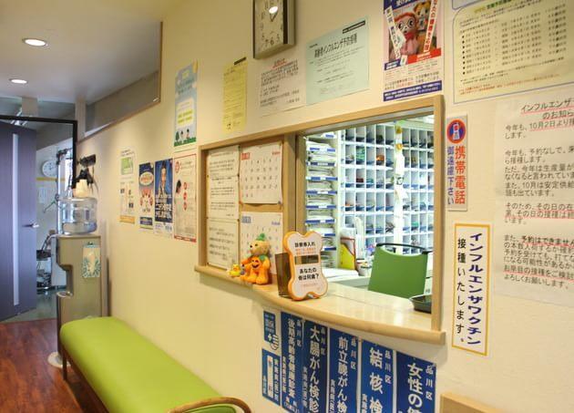 三浦医院 不動前駅 2の写真