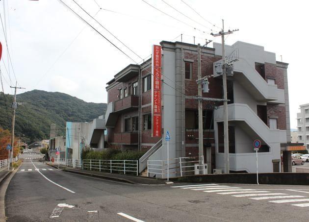 あんず整形外科 道ノ尾駅 6の写真