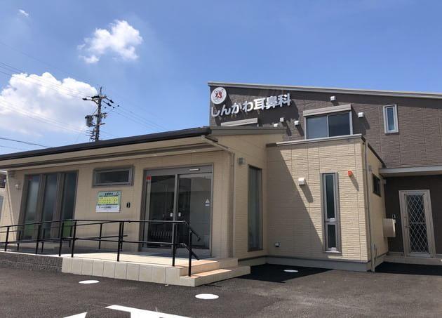 しんかわ耳鼻咽喉科クリニック 北新川駅 6の写真